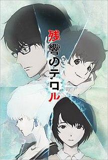 <i>Terror in Resonance</i> Japanese anime television series