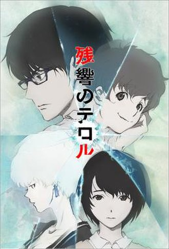 Terror in Resonance - Poster for the anime series