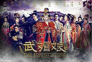 <i>The Empress of China</i> 2014 Chinese TV series
