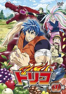 List of Toriko episodes - Wikipedia
