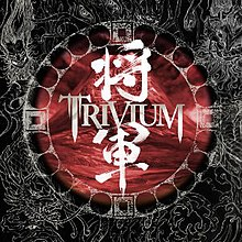 Image result for trivium shogun