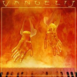 Heaven and Hell (Vangelis album) - Image: Vangelis Heaven and Hell