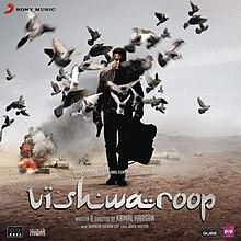 Image Result For Vishwaroopam