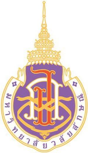 Walailak University - Image: Walailak University logo
