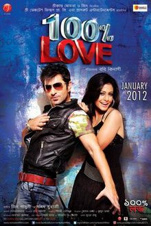 100% Love (2012) Bengali Movie 720p HDRip 500MB Download