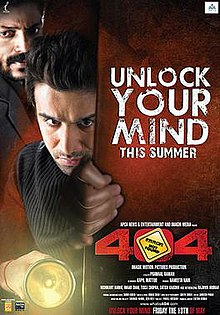 Download 404 Error Not Found (2011) Hindi Movie 480p | 720p