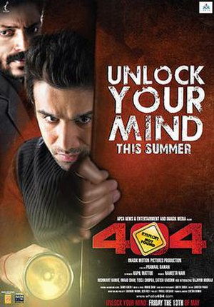 404 (film) - Theatrical Release Poster