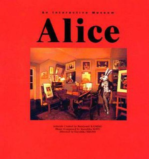 <i>Alice: An Interactive Museum</i> 1991 video game