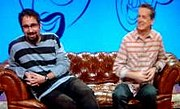 Frank Skinner (right) on the sofa with David Baddiel in an episode of Baddiel and Skinner Unplanned