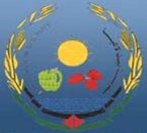 Beit Lahia - Image: Beit Lahia Logo