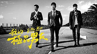 <i>Better Man</i> (2016 TV series) 2016 Taiwanese television series