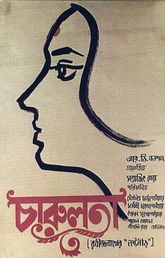 Charulata - A poster for Charulata.