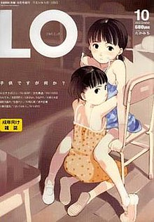 Comic LO issue 1.jpg