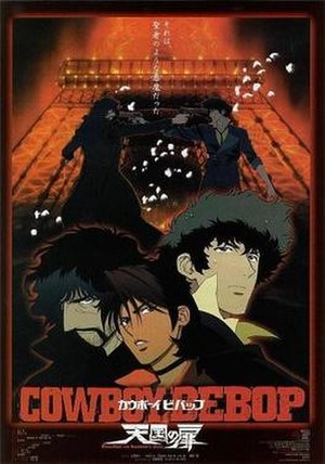 Cowboy Bebop: The Movie - Theatrical release poster