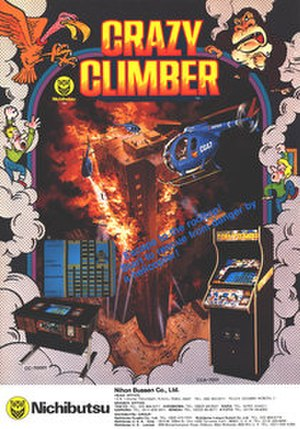 Crazy Climber - Promotional flyer, showcasing the arcade cabinets used for the title
