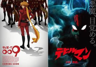 Cyborg 009 VS Devilman - The film was originally announced as two separate projects.