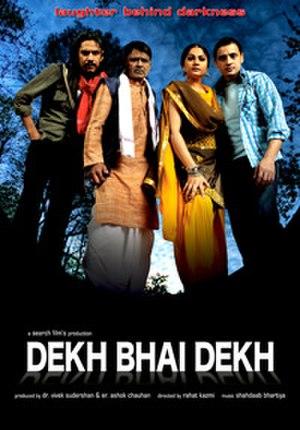 300px-Dekh_Bhai_Dekh_Movie_Poster.jpg