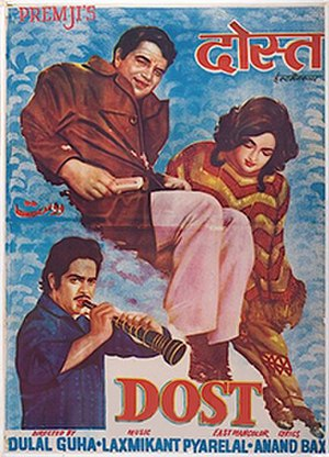 Dost (1974 film) - Theatrical poster