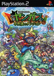 <i>Dragon Quest: Shōnen Yangus to Fushigi no Dungeon</i> 2006 video game
