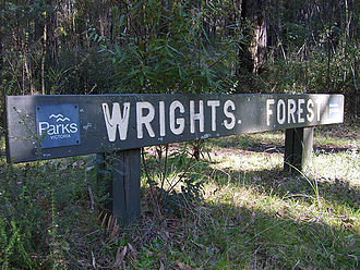 Cockatoo, Victoria - Entrance to Wright Forest