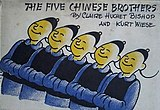 Five chinese brothers.jpg