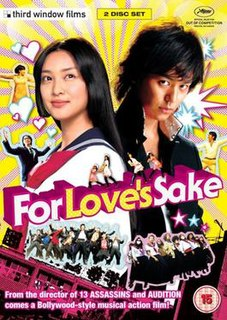 <i>For Loves Sake</i>
