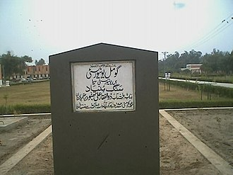 Zulfikar Ali Bhutto - The foundation stone is built by the Gomal University in the honour of Zulfiqar Ali Bhutto of Pakistan.