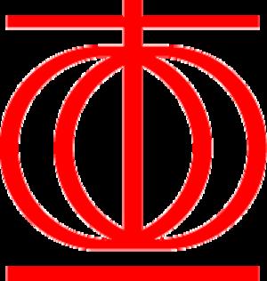 Mennonite Church USA - GCMC logo