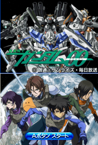 Mobile Suit Gundam 00 (video game) - Start-up screen