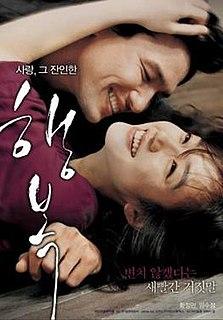 <i>Happiness</i> (2007 film) 2007 film by Hur Jin-ho