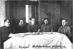 Headquarters of the Soviet Caucasus Front, c. 1921