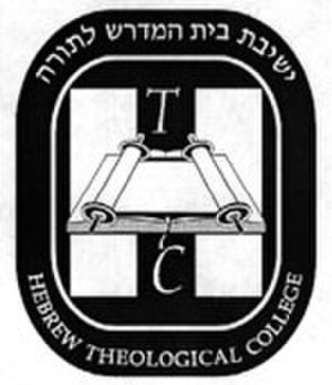 Hebrew Theological College - Logo of Hebrew Theological College