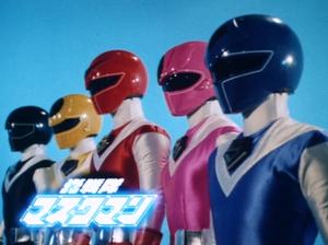 Hikari Sentai Maskman - The Maskmen as seen in the series' eyecatch: (from right), Black Mask, Yellow Mask, Red Mask, Pink Mask, Blue Mask