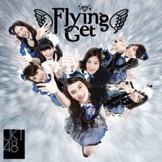 Flying Get - Image: JKT48Flying Get Theater
