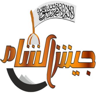 2014 Idlib offensive - Image: Jaysh al Sham Logo
