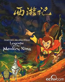 Journey to the West – Legends of the Monkey King - Wikipedia