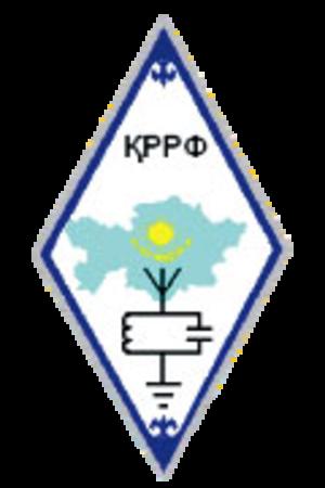 Kazakhstan Federation of Radiosport and Radio Amateur - Image: KFRR logo
