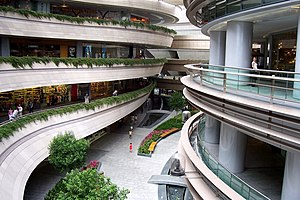 Kanyon Shopping Mall - Image: Kanyon Shopping Mall, Istanbul (3 July 2007)
