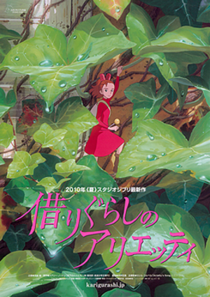 Arrietty - Theatrical poster for Arrietty