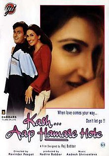 Kash... Aap Hamare Hote (2003) SL YT - Juhi Babbar, Sonu Nigam, Sharad Kapoor, Raj Babbar, Om Puri, Johnny Lever, Sadhika Randhawa, Raavee Gupta