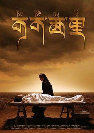 Kekexili: Mountain Patrol - The Kekexili film poster