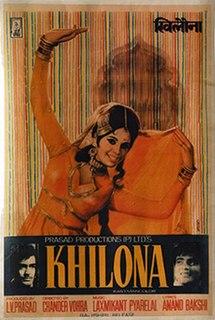 <i>Khilona</i> (1970 film) 1970 Bollywood drama film
