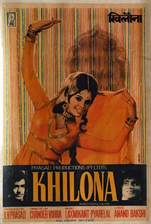 Khilona (1970 film) - Theatrical release poster