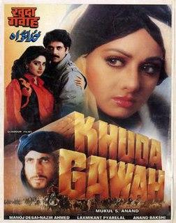 <i>Khuda Gawah</i> 1992 Indian film