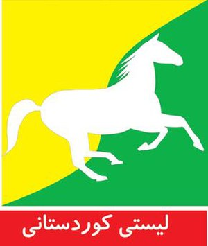 Kurdistan List - State of Law Coalition Logo