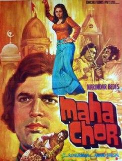 <i>Maha Chor</i> 1976 Indian film