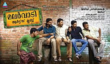 Watch Malayalam MovieMalarvadi Arts Club (2010)Online