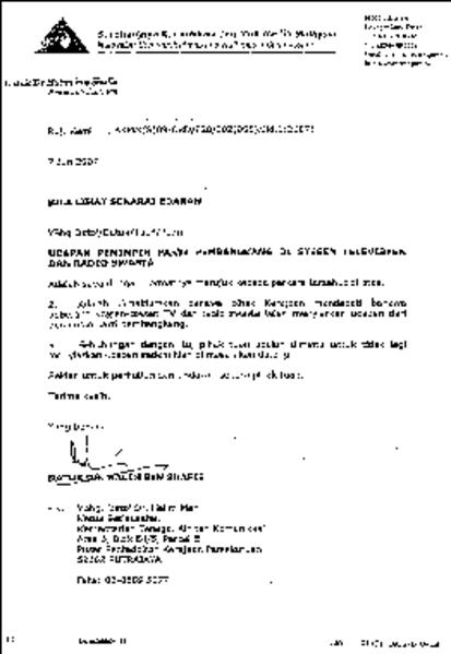 MCMC directive