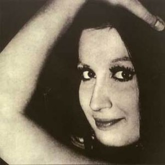 Mina (1964 album) - Image: Mina (1964 album)