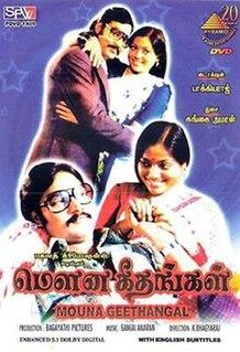 <i>Mouna Geethangal</i> 1981 film by K. Bhagyaraj